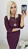 Женское нарядное платье,ткань  креп дайвинг+макраме,размеры:48,50,52,54,56., фото 2