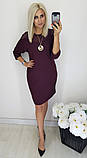 Женское нарядное платье,ткань  креп дайвинг+макраме,размеры:48,50,52,54,56., фото 8