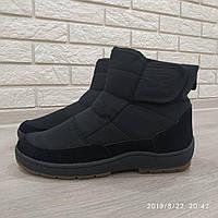 Мужские ботинки зимние Даго 11-01, фото 1