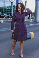 Женское платье на запах Коттон Размер 48 50 52 54 56 58 60 62 В наличии 4 цвета, фото 1