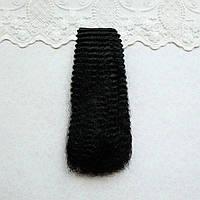 Волосы для Кукол Трессы Мини Гофре ХОЛОДНЫЙ ЧЕРНЫЙ 15 см