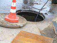 Прочистка канализации в Никополе