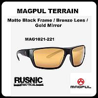 Очки баллистические Magpul Terrain с поляризацией