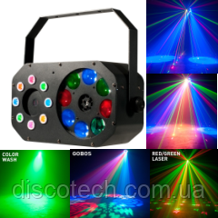 GOBO-WASH-LASER 3in1
