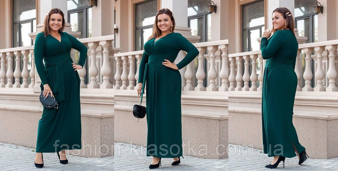 Шикарна жіноча сукня великих розмірів в підлогу,тканина трикотаж масло .