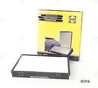 Фильтр салона SC416 (CU1719) HOLA