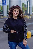 Короткая демисезонная куртка Плащевка и кашемир Размер 48 50 52 54 56 58 60 62 В наличии 3 цвета, фото 1