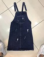 """Сарафан женский джинсовый с карманом, размеры S-L """"Zeo Basic"""" купить недорого от прямого поставщика"""