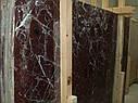 Rosso Levanto Extra, Мраморный слэб (сляб) 20мм, фото 6