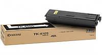 Заправка картриджа Kyocera TK-4105 для Kyocera TASKalfa 1800