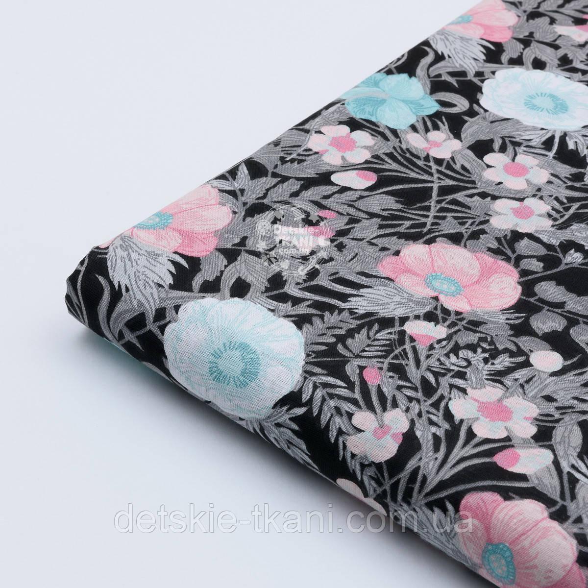 """Лоскут ткани """"Анемоны розовые и бирюзовые с серыми ветками"""" на чёрном №1838, размер 67*75 см"""