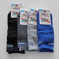 Детские носки LakeLand - 5.50 грн./пара (4-6 лет), фото 1