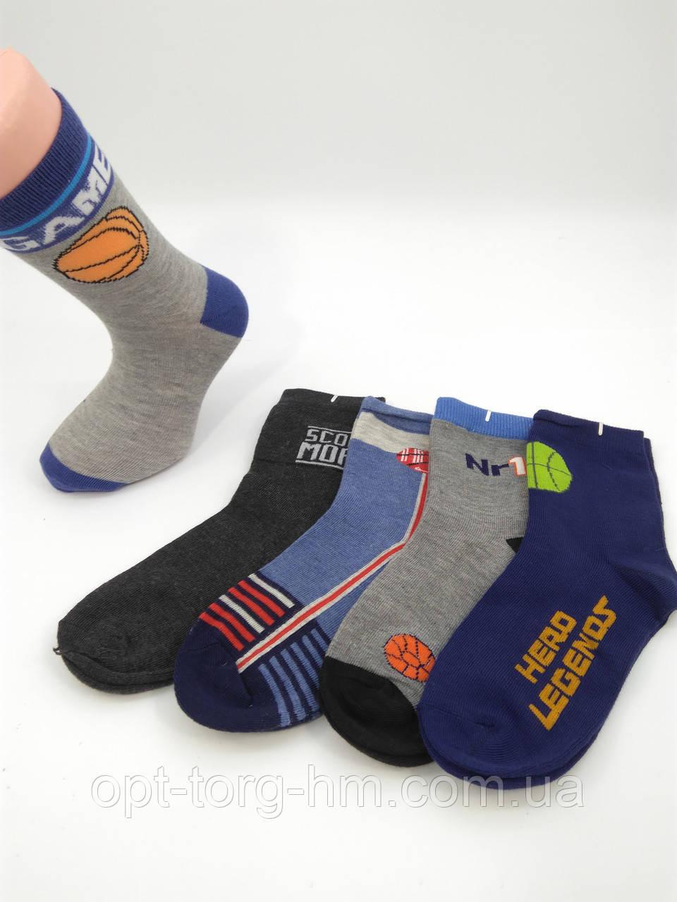 Xintao Подростковые носки 36-38 обувь