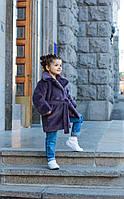Детская эко-шуба с воротником мокка