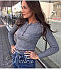 Кофта женская на пуговках рубчик весна-осень (42/46 универсал) (цвет серый) СП