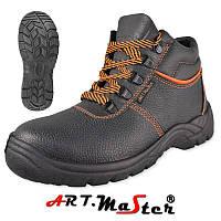 Ботинки рабочие ART MASTER! ПОДОШВА АНТИ ПРОКОЛ! Спец Обувь, Рабочая обувь! Польша!