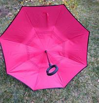Ветрозащитный зонт обратного сложения Up-Brella фуксия. Зонт наоборот (обратный зонт, антизонт)., фото 2