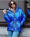 Куртка из плащевки фольги (металлик) с капюшоном и поясом, фото 6