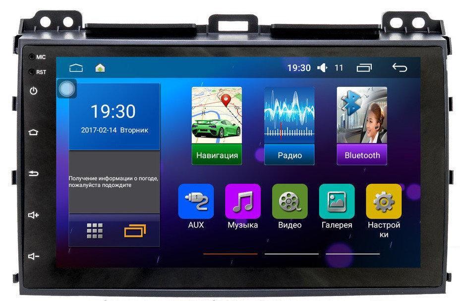 Автомобильная магнитола для Toyota Prado с GPS 120 (2008) Android 5.0.1