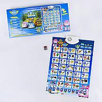 Обучающий интерактивный плакат 7289D азбука Робокар ПОЛИ