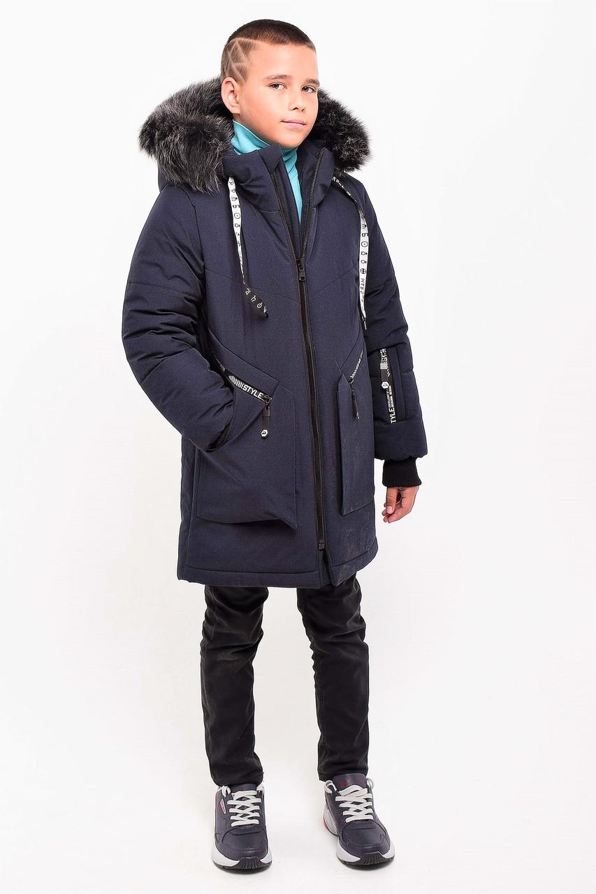 Зимняя удлиненная куртка для мальчика рост 130-145