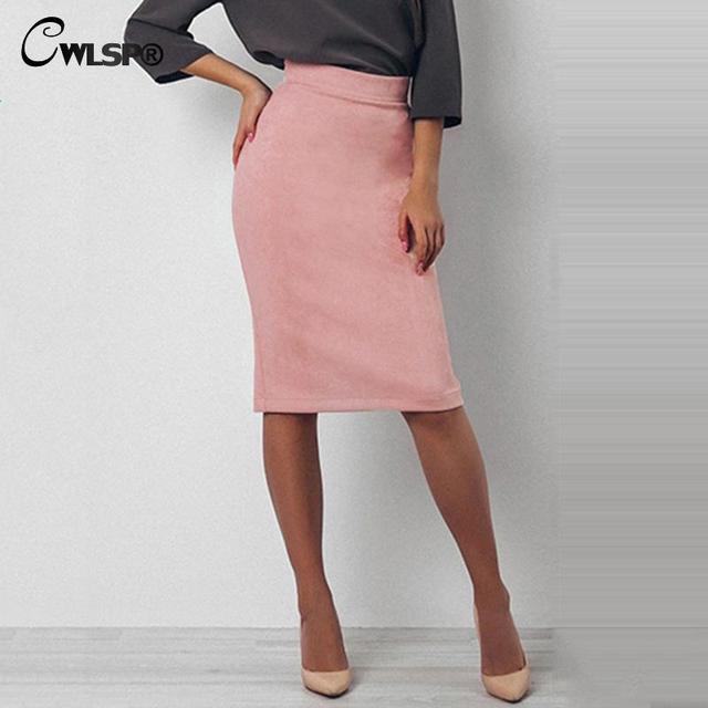 Высокая юбка карандаш оптом Arut оптовый интернет магазин женской одежды арут