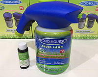Жидкий газон HYDRO MOUSSE +распылитель для гидропосева