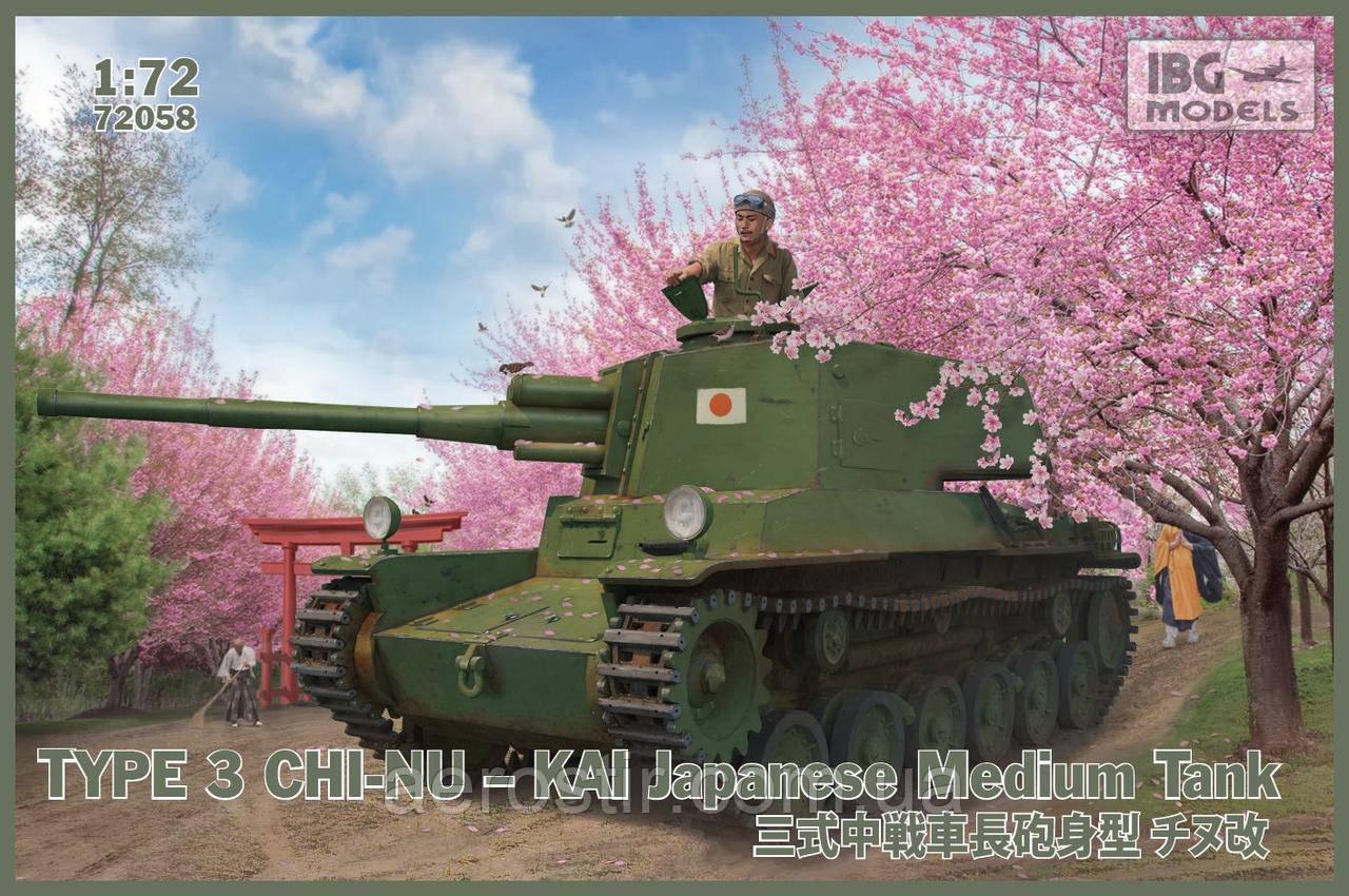Type 3 Chi-Nu - Kai 1/72 IBG Models 72058