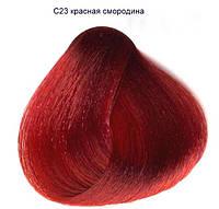 SanoTint Краска для волос  Классик, красная смородина