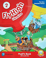 Fly High 2 Ukraine Pupil's Book and CD Pack (учебник адаптированный для Украины)