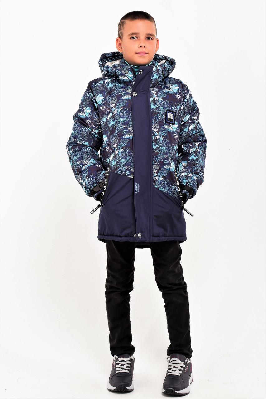 Дитяча зимова куртка з хутряним підстібкою для хлопчика 117-122