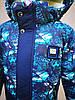 Дитяча зимова куртка з хутряним підстібкою для хлопчика 117-122, фото 5