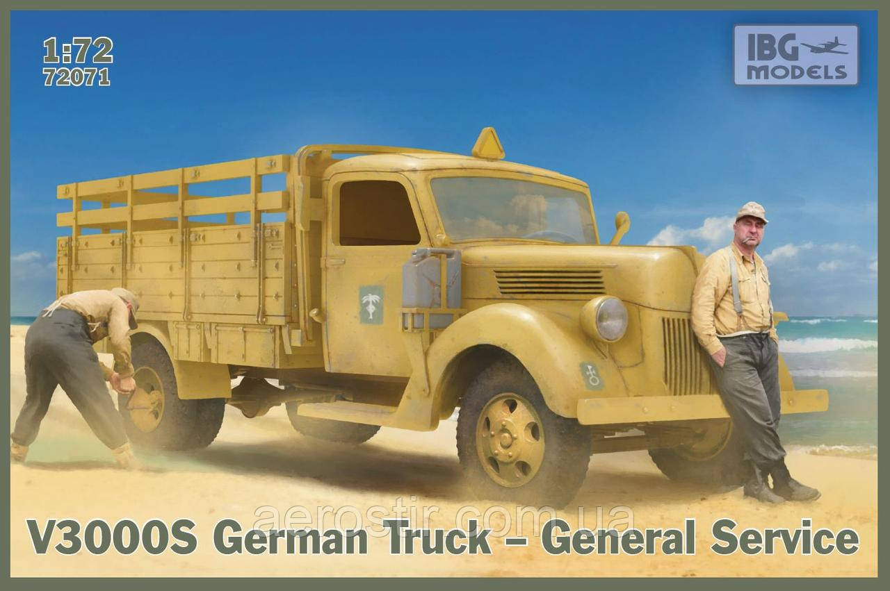 V3000S General Service 1/72 IBG Models 72071