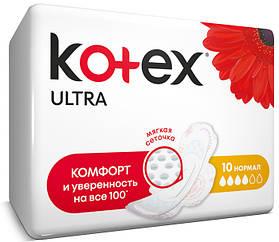 Гигиенические прокладки Kotex Ultra Dry&Soft Normal ультратонкие с крылышками 4 капли 10 штук