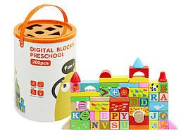 Детские деревянные кубики MALATEC for Kids Fun 200 шт