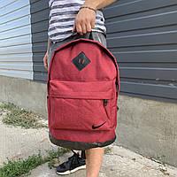 Рюкзак в стиле Nike Air (Найк) городской,спортивный,мужской,женский,для ноутбука красный