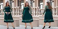 Нарядное женское платье больших размеров,ткань:масло трикотаж с сеткой .