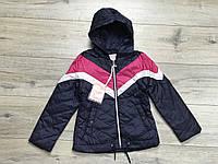Демисезонная куртка для девочек. 4- 12 лет.