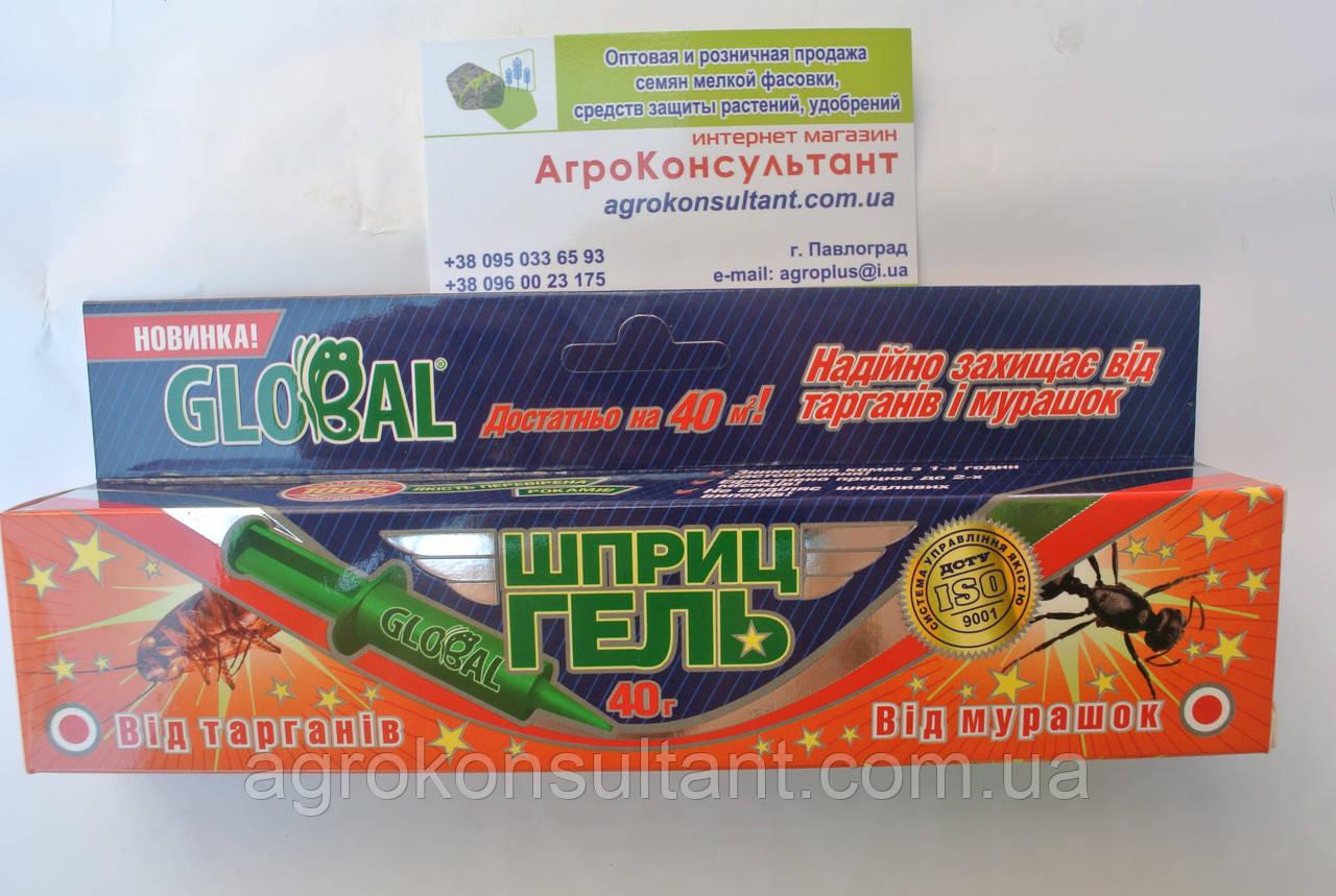 Гель от тараканов и муравьев 40 г. ГЛОБАЛ — гель шприц!