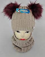 5079 Комплект для дівчинки шапка  з двома бомбонами+баф ( 3 - 8 років), кашемір, фліс