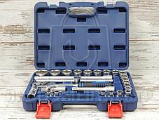 Набор инструментов KORUDA KR-4026 (26 предметов)