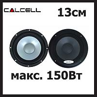 Компонентная акустика в авто 13 см  CALCELL CP-525C, фото 1