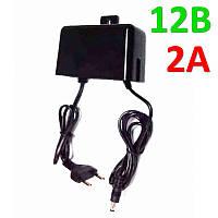 Блок питания (адаптер) 12В 2А 24Вт в пластиковом влагозащищённом корпусе, фото 1