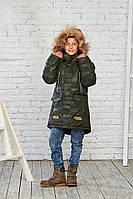 Зимняя куртка на мальчика курточка детская подростковая зима 10-14 лет зеленый камуфляж