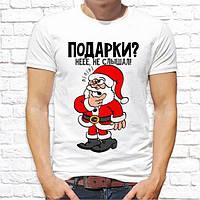 """Мужская футболка с новогодним принтом """"Подарки? Неее, не слышал!"""" Push IT"""