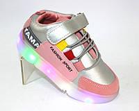 Детские крутые кроссовки, фото 1