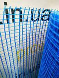 Сетка для наружных работ. 1х50м. Армирующая.(штукатурная, строительная, фасадная).Плотность 145 г\м2, фото 3