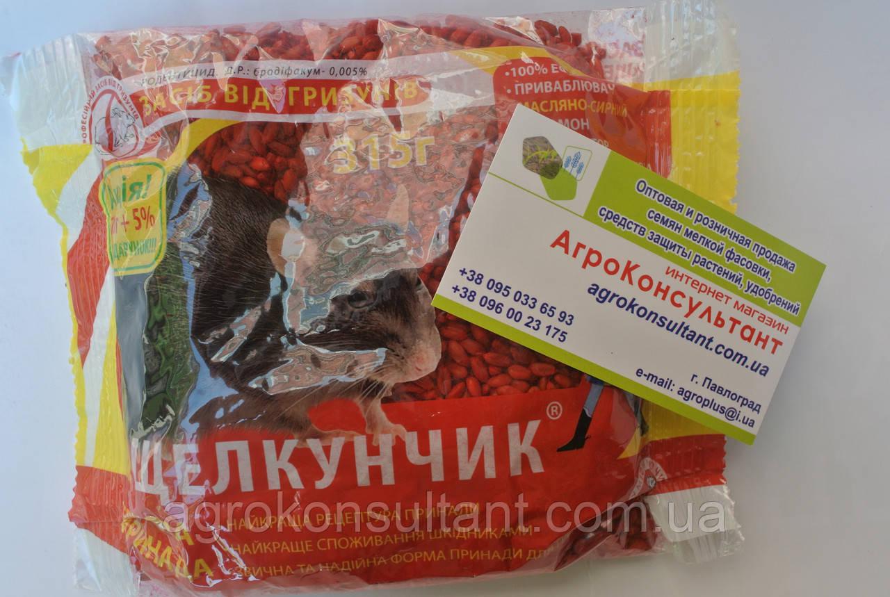 Родентицид Щелкунчик зерно красное, 315 г — готовая к применению приманка для уничтожения крыс и мышей