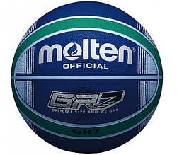 Мяч баскетбольный №7 Molten BGRX7-BG