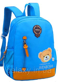 Рюкзак дошкольный University Wenboshi голубой